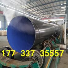内蒙古自治区阿拉善盟dn100涂塑钢管厂家价格√推荐图片