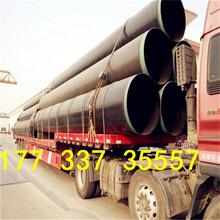 辽宁锦州保温钢管价格厂家价格√推荐图片