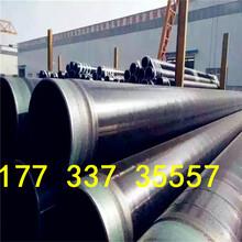 西藏自治区阿里地区承插式涂塑钢管厂家价格√推荐图片