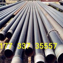 山西大同保温钢管价格优质产品√资讯图片