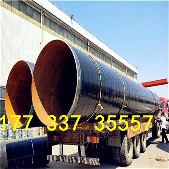 黑龙江鸡西天然气tpep防腐钢管厂家价格√推荐