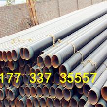 山东烟台L360特加强级3pe防腐钢管图片
