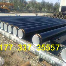 福建Q2358710环氧树脂防腐钢管图片