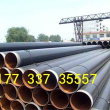 河北衡水大口径钢管3pe防腐厂家价格√推荐图片