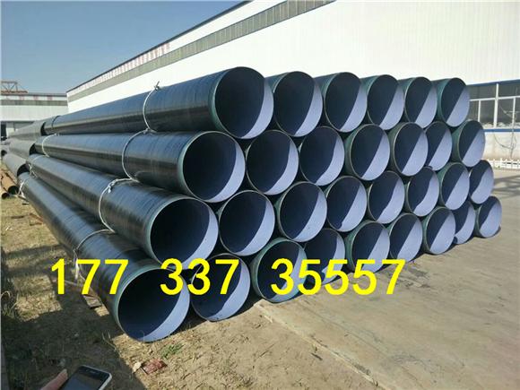 山東消防涂塑鋼管廠家價格√推薦