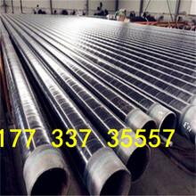 河南平顶山L290涂塑钢管价格图片