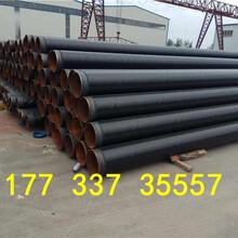 黑龙江双鸭山小口径tpep防腐钢管厂家价格√推荐图片