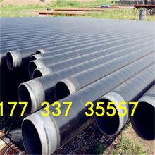 宁夏回族自治区石嘴山L290大口径3pe防腐钢管图片