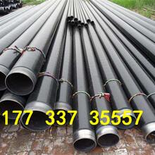 广西壮族自治区河池大口径输油3pe防腐钢管厂家价格√推荐图片
