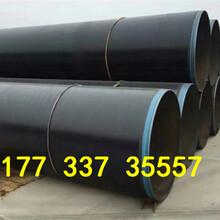 海南海南tpep防腐螺旋钢管厂家价格√推荐图片