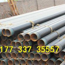 江苏L290大口径tpep防腐钢管图片