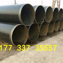 辽宁丹东加强级环氧煤沥青防腐钢管厂家价格√推荐图片