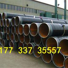 湖南Q235环氧树脂防腐钢管图片