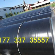 江西萍乡三布四油环氧煤沥青防腐钢管厂家价格√推荐图片
