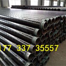 云南大理白族自治州3pe防腐钢管厂家价格√推荐图片