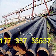 广西壮族自治区钦州大口径dn涂塑钢管厂家价格√推荐图片