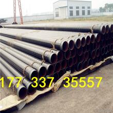 贵州遵义L3603pe防腐钢管价格图片