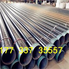 广东茂名Q2353pe防腐钢管价格图片