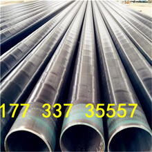贵州铜仁L360加强级3pe防腐钢管图片