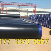 山东济南L360加强级tpep防腐钢管图片