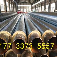 江西ipn8710防腐钢管价格厂家价格√推荐图片