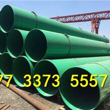 广西壮族自治区贺州排污3pe防腐钢管厂家价格√推荐图片