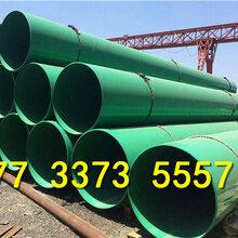 上海法兰焊接涂塑钢管厂家价格√推荐图片