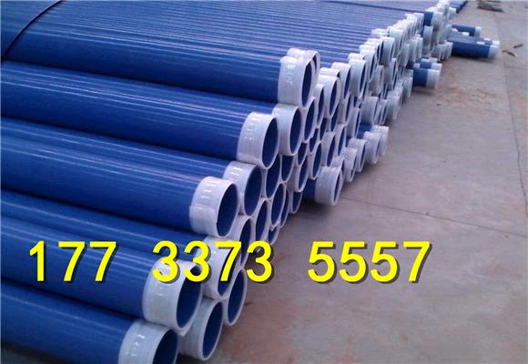 河南郑州DN输油3pe防腐钢管
