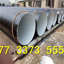 广西壮族自治区桂林大口径8710无毒环氧煤沥青防腐钢管厂家价格√推荐图片