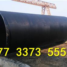 福建漳州大口径大口径环氧煤沥青防腐钢管厂家价格√推荐图片