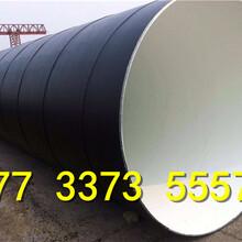 山西晋中L2908710环氧树脂防腐钢管图片