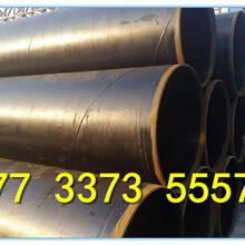 吉林白城大口径3pe防腐钢管价格厂家价格√推荐图片