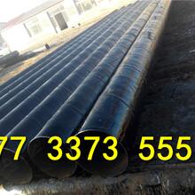 内蒙古自治区巴彦淖尔涂塑钢管厂家价格√推荐图片