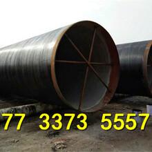 福建南平涂塑钢管厂家价格√推荐图片