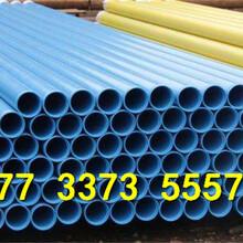 辽宁阜新Q235环氧煤沥青防腐直缝钢管图片