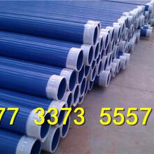 西藏自治L290环氧树脂防腐钢管标准图片