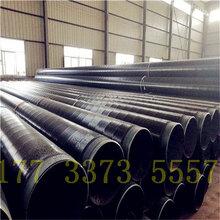 上海内外环氧树脂防腐钢管厂家价格√推荐图片