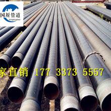 福建南平加强级3pe防腐钢管在线咨询图片