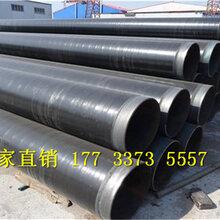 福建宁德天然气3pe防腐钢管DN工厂直销图片
