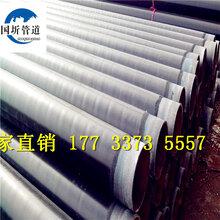 江苏苏州饮水用防腐钢管生产厂家图片