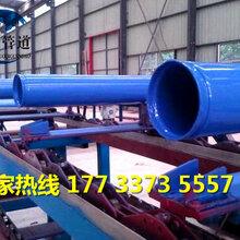 山东青岛涂塑钢管生产厂家图片