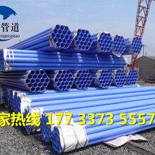 云南思茅电力穿线管生产厂家图片