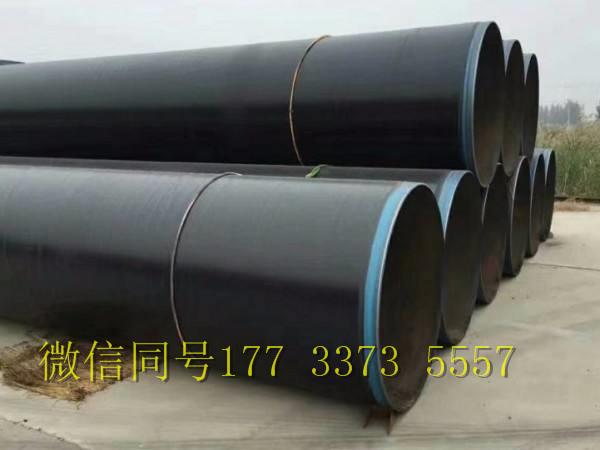 黑河灌溉普通级3pe防腐钢管价格厂家