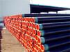 深圳桥梁环氧煤沥青防腐钢管价格厂家