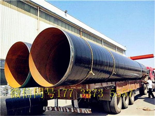 新疆乌鲁木齐涂塑钢管厂家直销供您所需