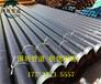 深圳供暖涂塑复合钢管价格厂家