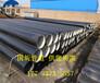 深圳给水消防涂塑钢管价格厂家