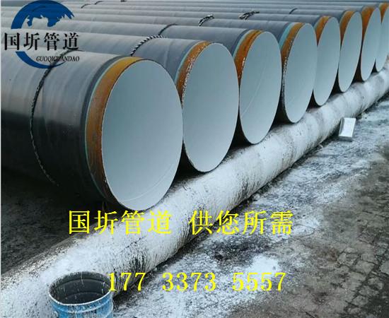 河东桥梁热浸塑电力穿线管价格厂家