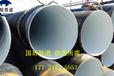 深圳桥梁涂塑钢管价格厂家