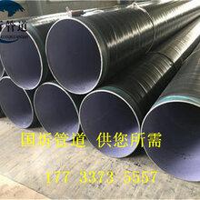 西藏日喀則水泥砂漿防腐鋼管生產廠家來電咨詢圖片